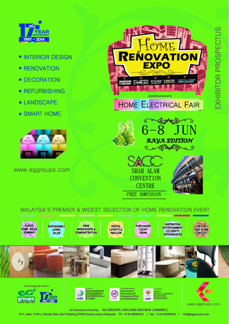 home renovation 2014