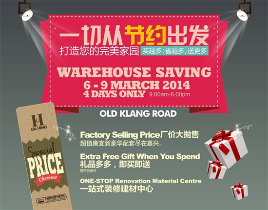ga-hing-warehouse-sale